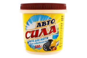 Средство для мытья сильно загрязненных рук Autosila 500г