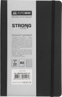Блокнот діловий в клітинку 80 аркушів 125х195мм №ВМ29912101-01 Strong Logo2u Buromax 1шт
