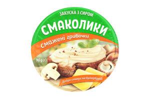 Закуска 55% с сыром Жареные грибочки Тульчинка п/у 90г