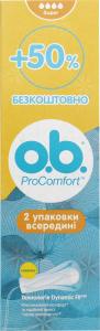 Тампоны O.b. ProComfort Super