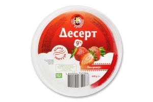 Десерт 9% Полуниця Пані Хуторянка п/у 400г