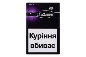 Сигареты с фильтром Nano Click Purple Rothmans 20шт