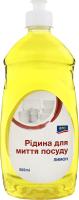 Рідина для миття посуду Лимон Aro 500мл