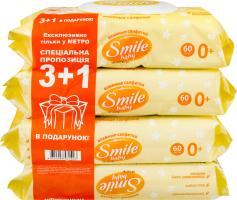 Кармашки Smile большие аромат_в асс_10