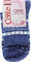 CONTE Шкарпетки жіночі Classic 15С-15СП р.23 062 темний джинс