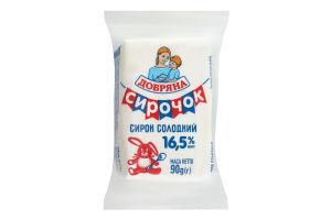 Творожок 16.5% сладкий Добряна м/у 90г