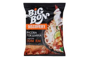 Локшина рисова швидкого приготування з соусом Том Ям По-тайськи Discovery BigBon м/у 65г