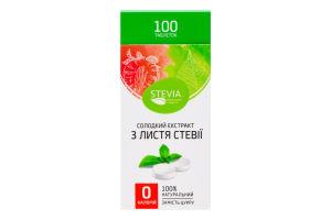 Добавка диетическая в таблетках Сладкий экстракт из листьев стевии Stevia к/у 10г