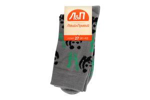 Шкарпетки чоловічі Лівий&Правий Animals 27 світло-сірий
