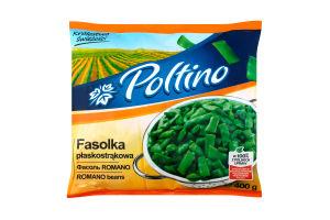 Квасоля стручкова глибокої заморозки Poltino м/у 400г