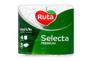 Бумага туалетная 3-х слойная Selecta Ruta 4шт