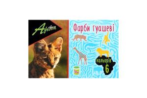 Краска гуашевая Africa 6 цветов Economix
