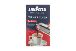Кофе натуральный жареный молотый Crema e Gusto Lavazza в/у 250г