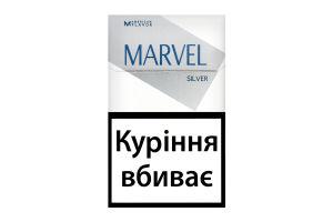 Сигарети MARVEL Silver KS