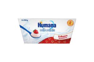 Продукт кисломолочний з полуницею для дітей від 8міс Humana п/у 4х100г