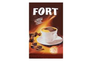 Кава натуральна смажена мелена Fort м/у 100г