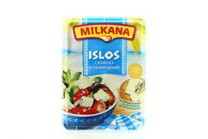 Сыр Islos салатно-бутербродный рассольный 41% Milkana 180г