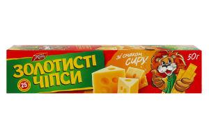 Чипсы картоф.вкус сыра Золотистые 50г