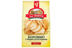 Борошно La Pasta з твердих сортів пшениці
