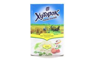 Рис пропаренный в пакетиках Хуторок Панський к/у 4х100г