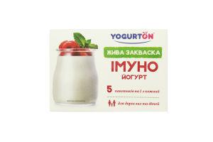 Закваска бактериальная сухая Имуно Йогурт Yogurton к/у 5х1г