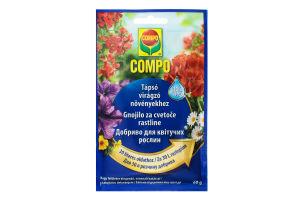 Добриво для квітучих рослин Compo 60г