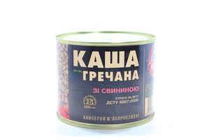 Каша Алан гречана зі свининою ДСТУ з/б 525г