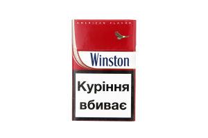 Цигарки Winston 10 20шт