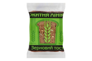 Хлеб нарезной Зерновой тост Житня лінія м/у 0.2кг