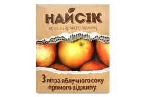 Сік яблучний прямого віджиму Найсік к/у 3л