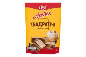 Вафлі Світоч Артек Квадратіні зі смаком капучино 133г