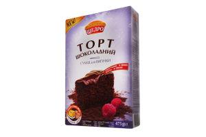 Суміш Щедро д/випічки торт шоколадний 475г