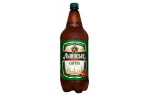 Пиво 1.5л 4.0% світле Львівське п/пл