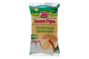 Сир 50% Російський Звени Гора м/у 285г