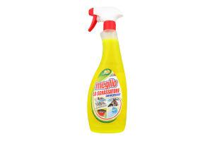 Спрей д/обезжиривания Meglio Lemon