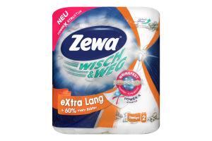 Полотенца бумажные 2-х слойные Design Wisch&Weg Zewa 2шт