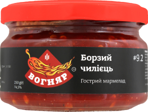 Соус острый мармелад Борзый чилиец Вогняр с/б 250г