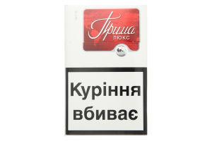 Сигареты Прима Люкс №8 20шт