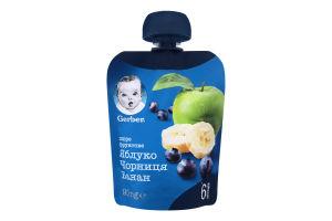 Пюре для дітей від 6міс Яблуко, чорниця, банан Gerber д/п 90г
