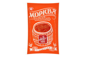Морква по-корейськи З діжечки Чудова марка м/у 300г