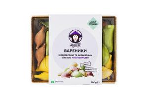 Вареники з картоплею та вершковим маслом Кольорові Мадам Пе к/у 400г