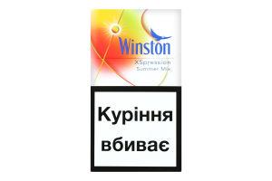 Сигареты Summer Mix XSpression Winston 20шт