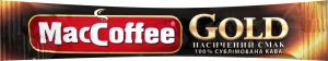 Кава натуральна розчинна сублімована Gold MacCoffee 2г