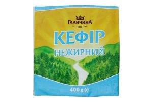 Кефир нежирный Галичина м/у 400г