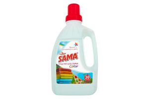 SAMA Гель для прання 1,5кг COLOR для кольорових виробів
