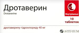 Дротаверин 0,04 №10 тб.