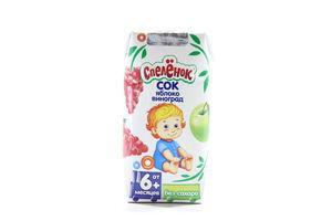 Сок ябл/виноград Спеленок т/п 0,2л