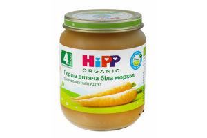 Пюре для детей от 4мес Первая детская белая морковь Hipp с/б 125г