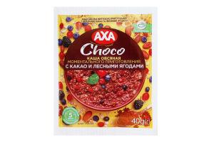 AXA Каша з вершками, КАКАО та лісовими ягодами 40г