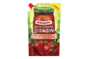 Паста томатная 25% 33 помидора Помідора д/п 460г
